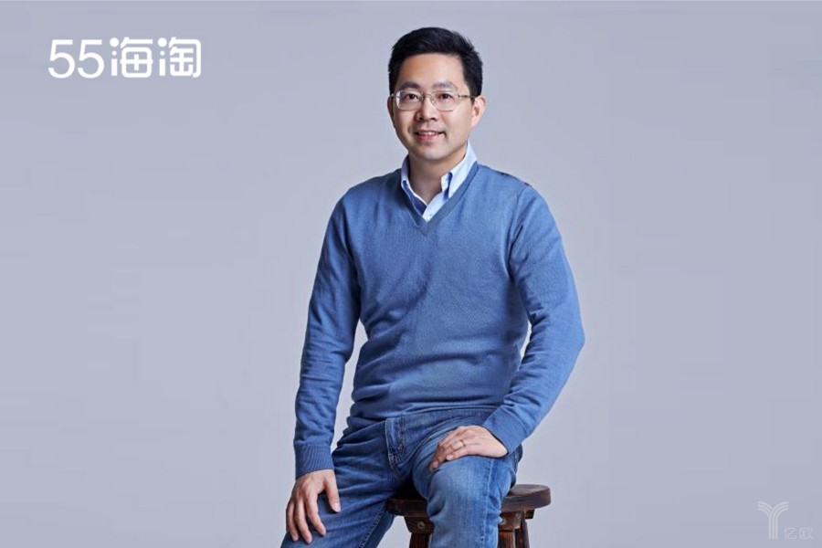 Interview 丨 55 hai tao Lin gu jun from the founder, cross-border rebate model is the key to the upstream resources occupation